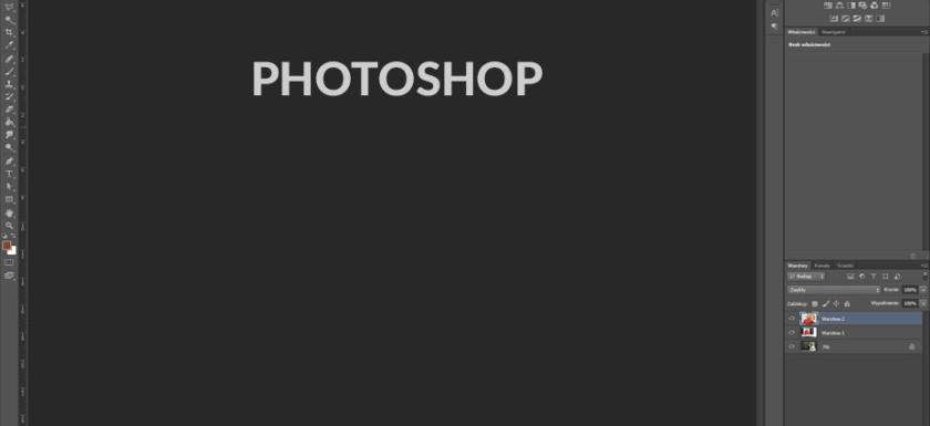 Jak wkleić głowę w PHOTOSHOP?